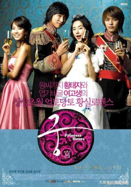 韩剧宫将拍中国版是真的吗? 日韩泰还有哪些被翻拍的电视剧