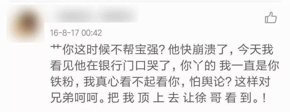 章子怡被拉黑邓超微博沦陷?娱乐圈背后藏着最负面人性