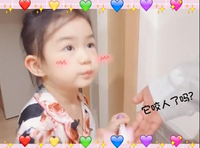 李承铉为女儿庆生照片曝光,lucky正面照像极了了妈妈戚薇【图】