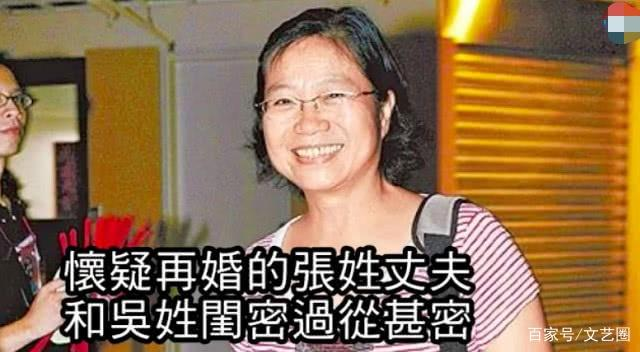 五月天玛莎母亲疑老公出轨闺蜜 被告妨害名誉罪