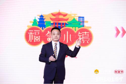 """苏宁也能集""""福""""字,场景体验引爆年货节"""