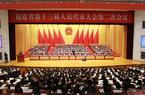 威彩国际省十三届人大二次集会举行第二次全领会议