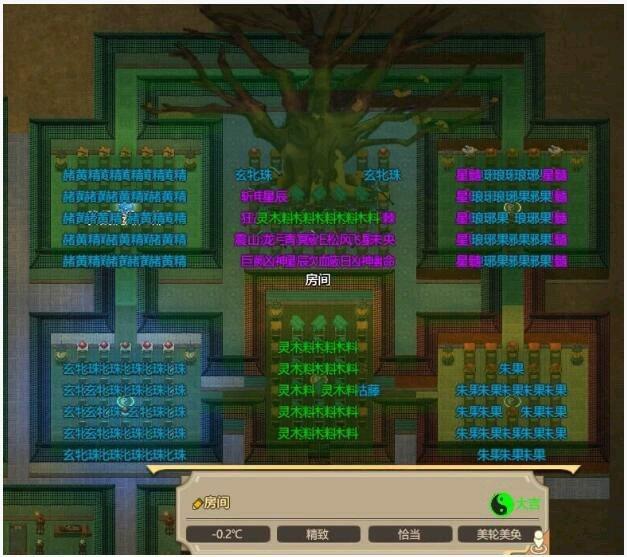 了不起的修仙模拟器五行聚灵阵大吉房间怎么布置 布局图一览