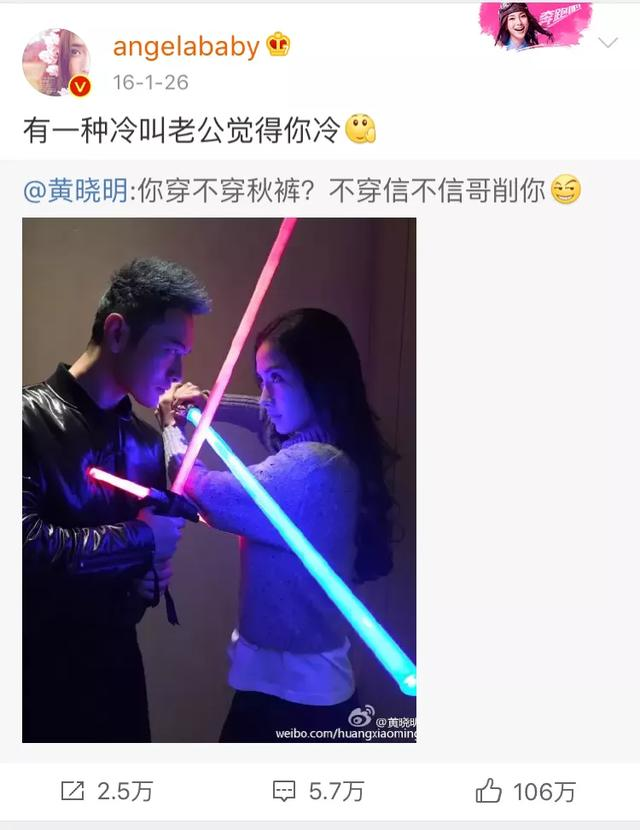 小海绵生日黄晓明杨颖未同框引质疑!网友称离婚八成是真的!