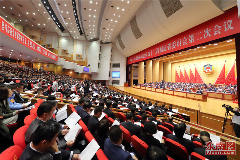 福建省政协十二届二次会议闭幕 崔玉英主持并讲话