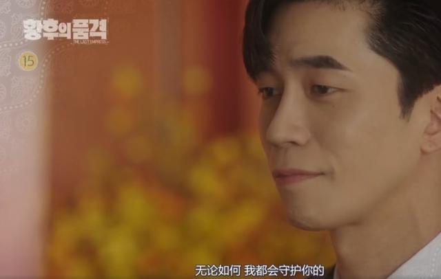 皇后的风致第35-36集剧情先容,李赫为爱要挟太后,闵宥拉又要做好事了