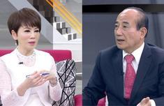 王金平首度明白亮相参选台湾地域向导人:我曾经外行动