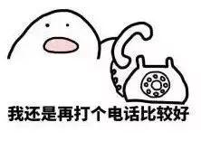 """@所有人,春运临近,注意这些""""年货""""不能带上火车!"""