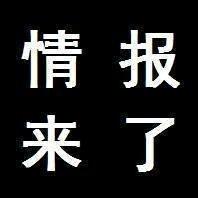 海贼王漫画930话:火灾king一人单挑大妈海贼团 下周再次休刊