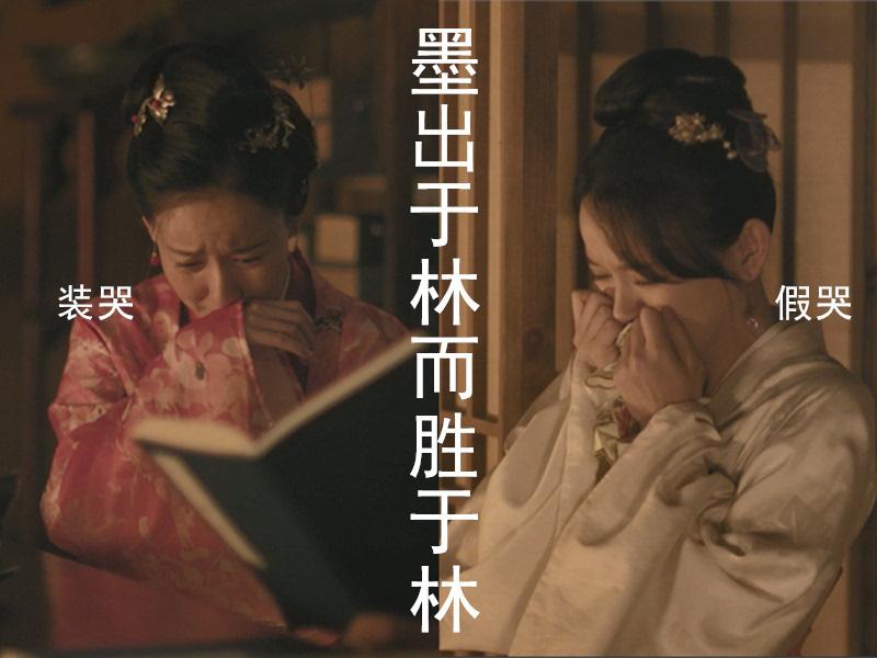 《知否》顾廷烨成功告白明兰,大婚当日,祖母举动让人泪崩!