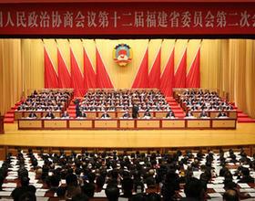 威彩国际省政协十二届二次集会解散