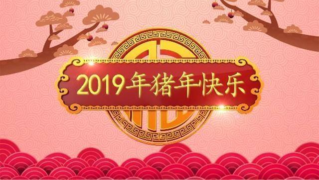 2019年猪年春晚节目单曝光 详细内容请看这里!
