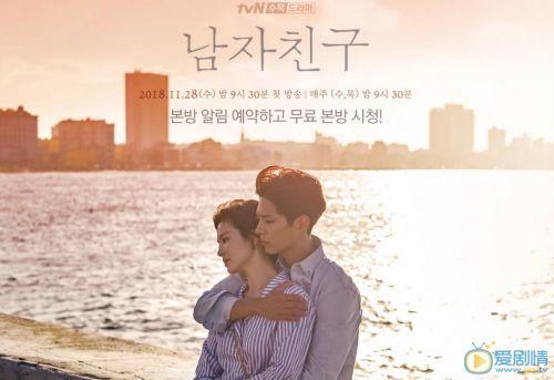 韩剧男朋友结局是什么,韩剧男朋友1-16集全集在哪里看
