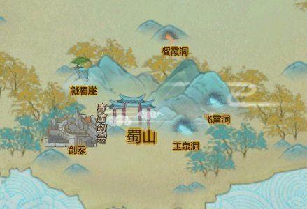 了不起的修仙模拟器地图上有哪些资源 地图资源分享