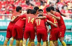 亚洲杯中国VS泰国角逐工夫 中国VS泰国前瞻征战记录比分输赢