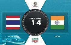 泰国宣布天价赢球奖数额 国足一看乐了:才这么点?