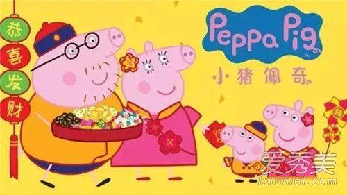 小猪佩奇过大年什么时候上映 小猪佩奇过大年和啥是佩奇什么关系
