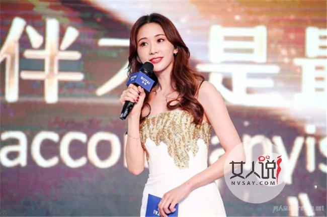 林志玲被授予第一慈善名模称号 林志玲做了慈善事业?