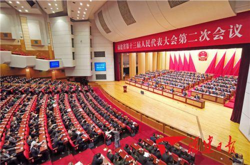 福建省十三届人大二次会议闭幕 于伟国主持并讲话