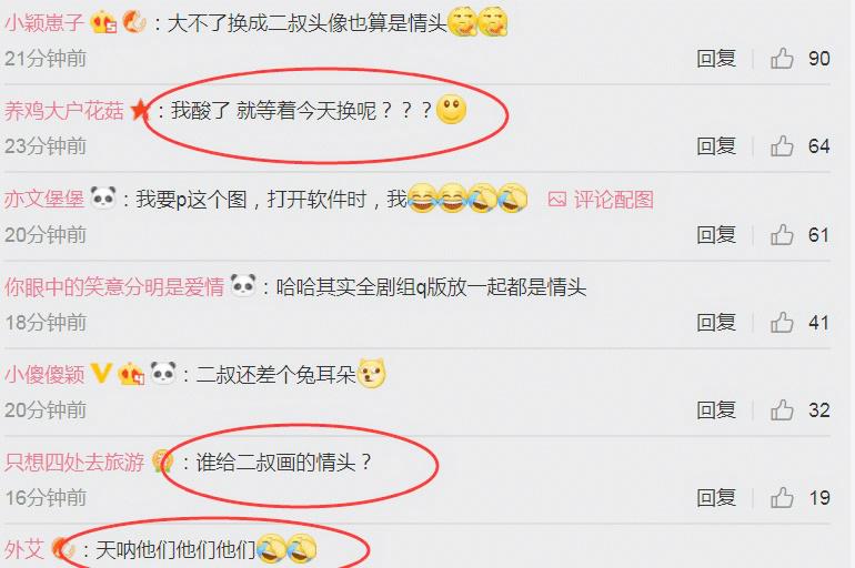 赵丽颖冯绍峰结婚后更换情侣头像,赵丽颖冯绍峰什么时候办酒?