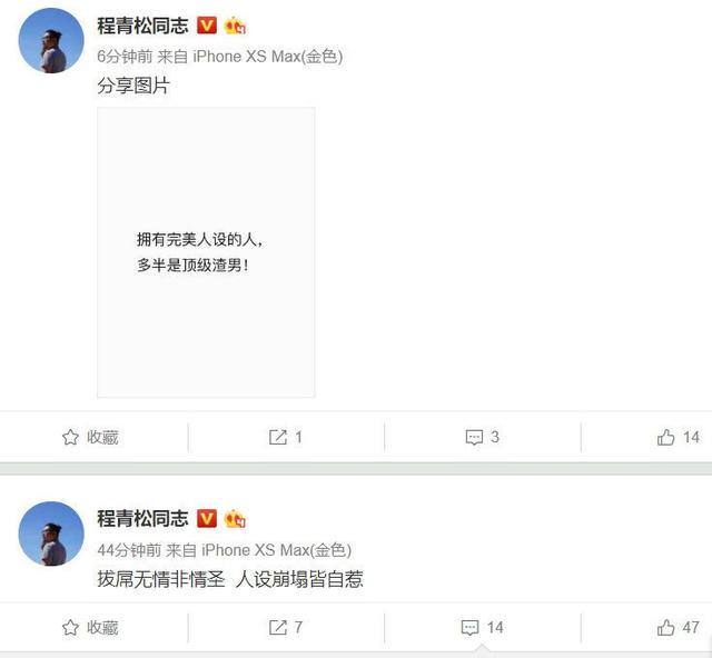 陈昱霖母亲再次发声称公开信属实 被问是否恨吴秀波她这样回答