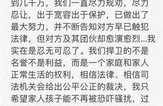 吴秀波老婆声明 被陈昱霖吓唬索要巨额财帛忍辱负重