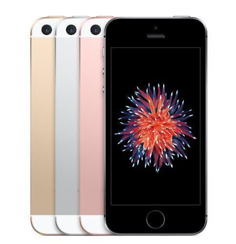 苹果最便宜iPhone售价多少在哪买 苹果最便宜iPhone是什么型号