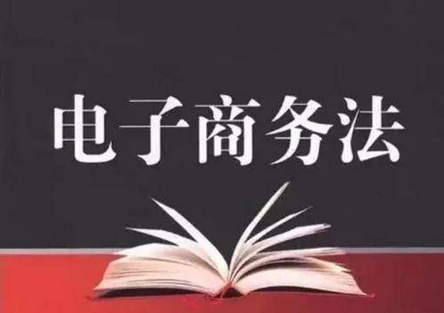"""告别""""无证""""时代 上海颁发首批个人网店营业执照"""