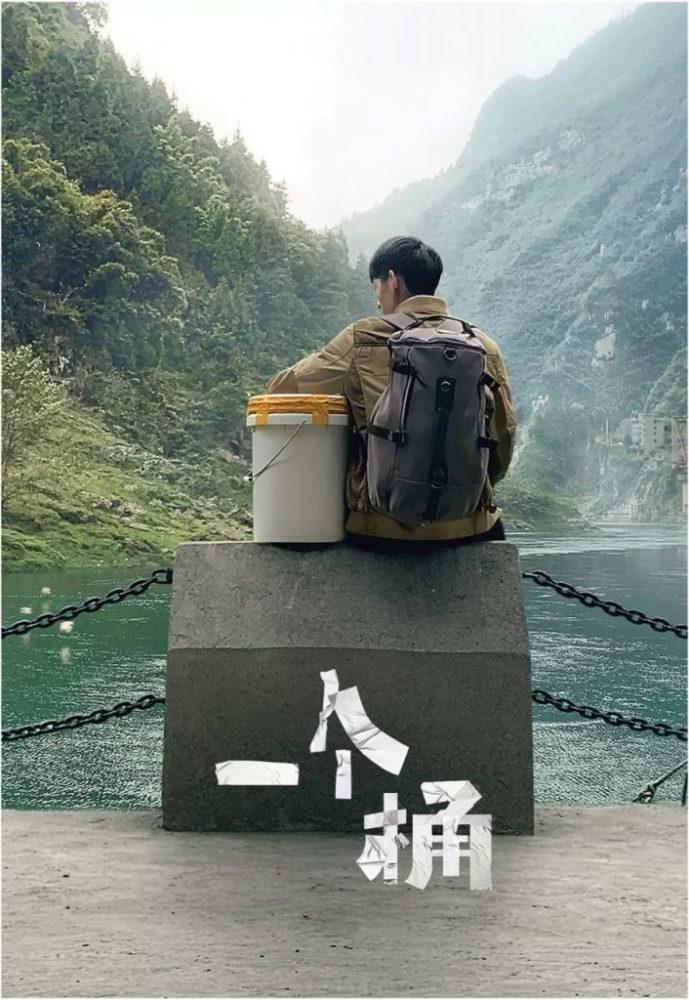 苹果春节新片预告:贾樟柯导演,用 iPhone XS 拍摄