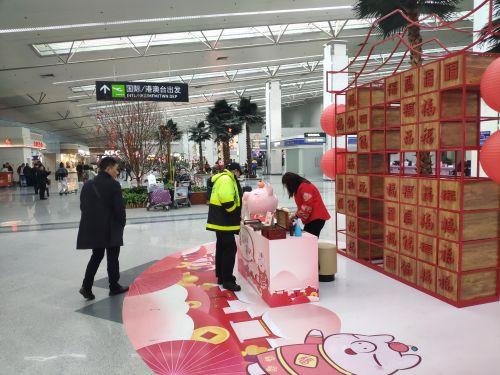 春运首日 福州机场多举措保障旅客出行安全便捷