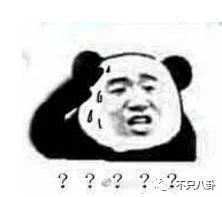 吴秀波事件续集:陈昱霖曾壕无人性炫富!?这些钱到底是咋来的?
