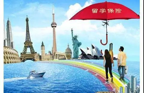 出国陪读或短期探亲留学生家长如何购买医疗保险