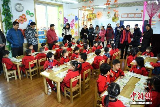 国办发文:小区配套幼儿园不得办成营利性幼儿园