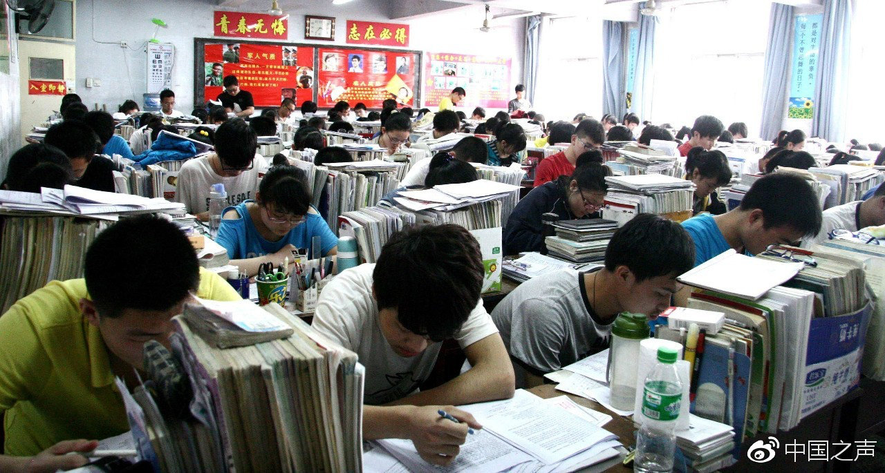 快临考试百名学生却无学籍 这究竟是谁的锅?