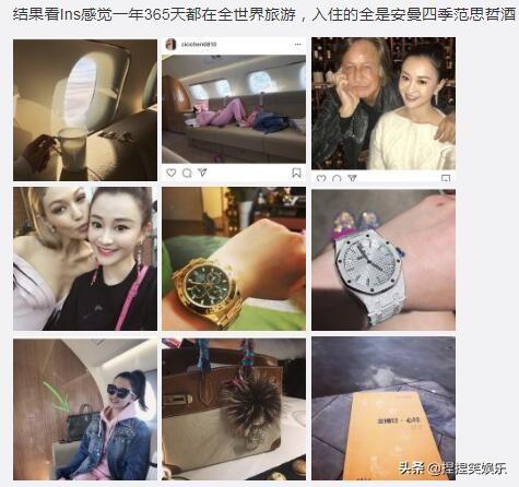 陈昱霖妈妈回应女儿生活奢豪:奢侈品都是高仿?网友质疑不断