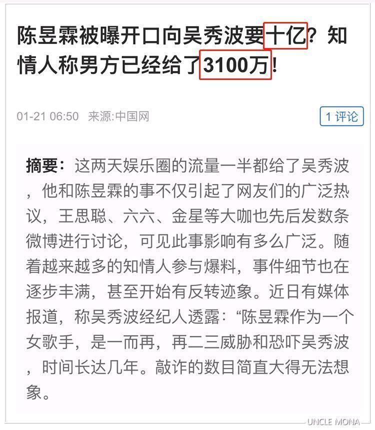 吴秀波为什么要告小三?离婚律师给出了8个答案