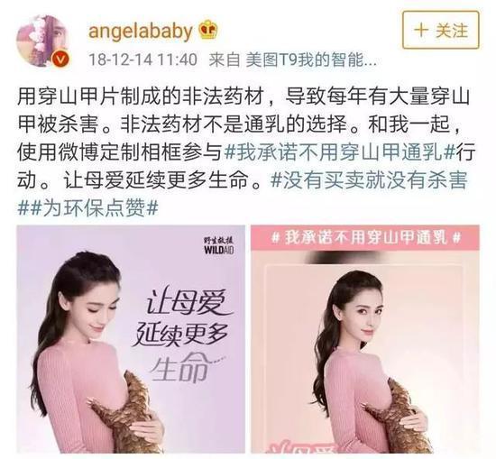 杨颖拍广告帮倒忙事件始末详情 杨颖拍了什么广告被指帮倒忙