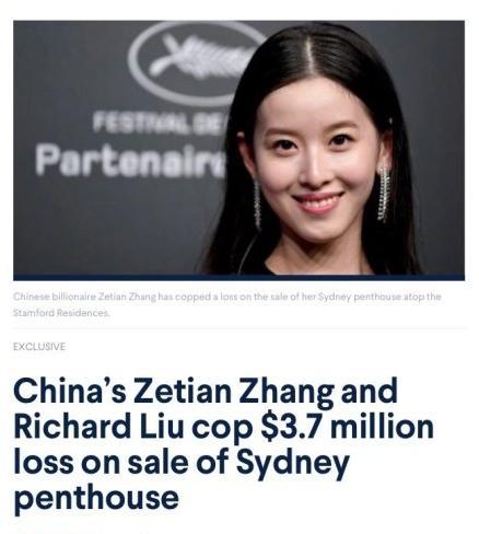 章泽天悉尼豪宅抛售引质疑 章泽天刘强东要离婚了吗网友坐等官宣