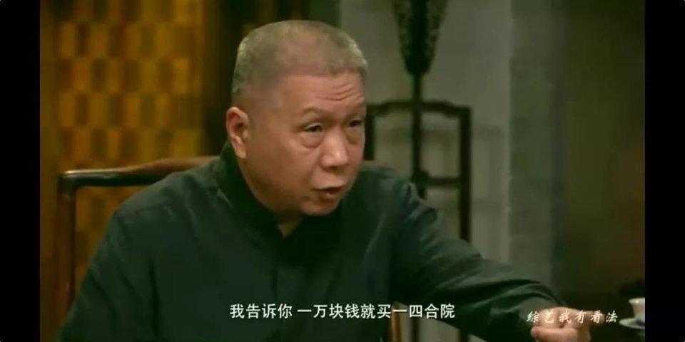 吴秀波成名前经历被扒 原来他还曾卖过电器摆过地摊还搞美容