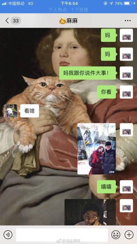 P图骗父母刘昊然是男友是什么梗?刘昊然看到这样的照片后肯定大哭