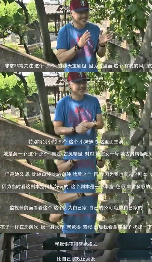 陈昱霖是吉祥天宝女主令人唏嘘不已 女二赵丽颖如今已经大火