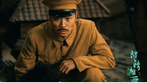 《怒晴湘西》电视剧改编的怎么样 剧中主演分别是谁
