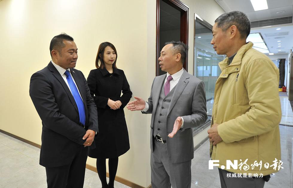 福州台江强化招商安商稳商 打造优质营商环境