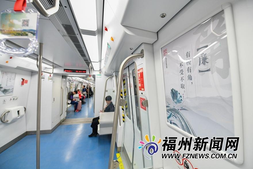 """寓""""廉""""于""""乘"""" """"清风福州""""地铁站主题展览亮相屏山车站"""