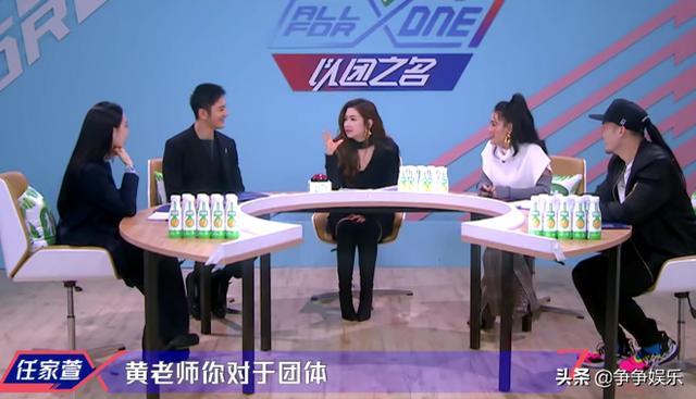 以团之名杨桐首次表演跟范丞丞很相似,黄晓明袁娅维却很照顾他