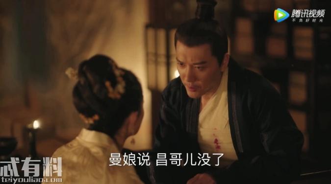 知否曼娘都不知昌哥被何人所杀 小秦氏临死揭露最大疑团