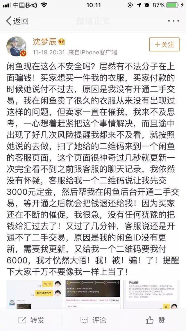 大鹏因房子存在违法建设被敲诈,遭勒索人民币8.3万