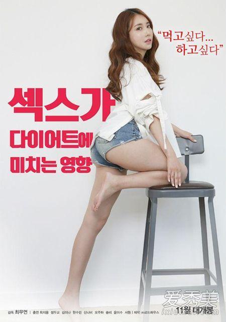 韩国大尺度高颜值电影2019 韩国高颜值19禁电影排行榜前十名