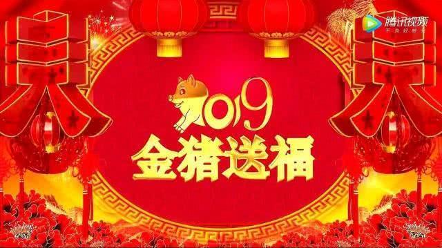 2019猪年央视春晚阵容公布,2019年央视春晚节目单最新
