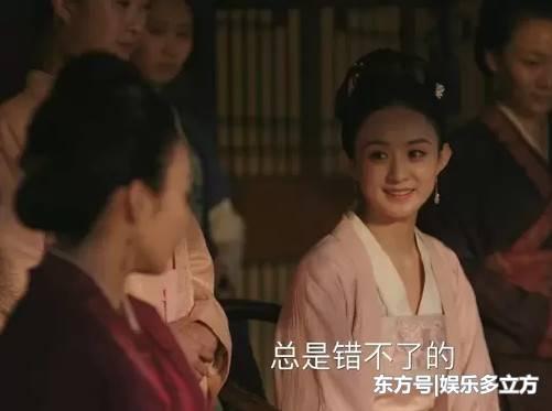 知否结局各角色最惨排行:林小娘仅排第二,第一是她死时被糟蹋